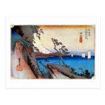17. 由比宿, 広重 Yui-juku, Hiroshige, Ukiyo-e Postcards
