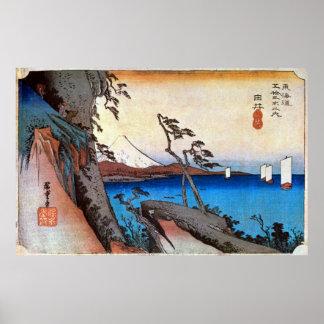 17. 由比宿, 広重 Yui-juku, Hiroshige, Ukiyo-e Poster