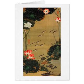 17. 蓮池遊魚図, 若冲 Pond with The Lotus, Jakuchū Card