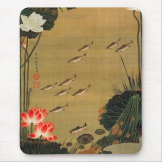 17. 蓮池遊魚図, 若冲 Pond with The Lotus, Jakuchū Mouse Pad