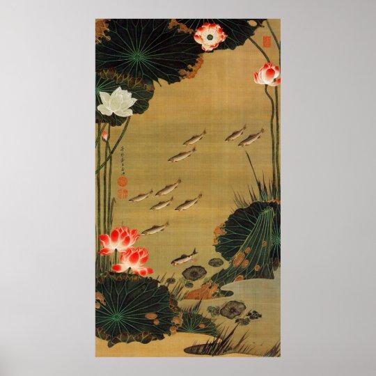 17. 蓮池遊魚図, 若冲 Pond with The Lotus, Jakuchū Poster