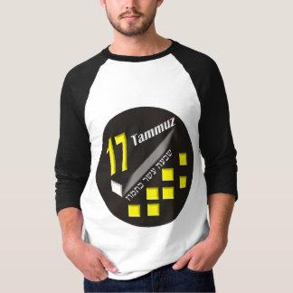 17 Tammuz Playera