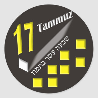 17 Tammuz Sticker