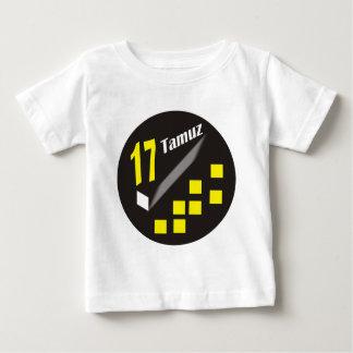 17 Tamuz Playera De Bebé