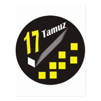 17 Tamuz Postcard