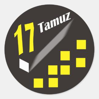 17 Tamuz Stickers