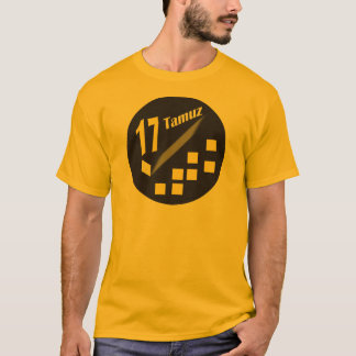 17 Tamuz T-Shirt