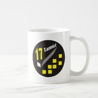 17 Tamuz Tazas De Café