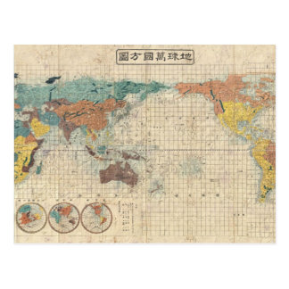 1853 Japanese world map by Suido Nakajima Postcard