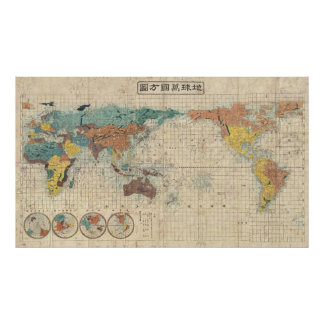 1853 Kaei 6 Japanese Map of the World Poster
