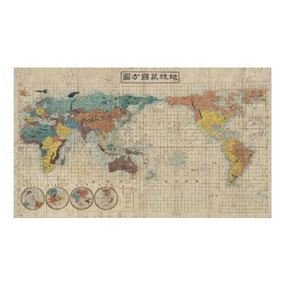 Vintage japanese world travel with sumo wrestler poster zazzle gumiabroncs Images