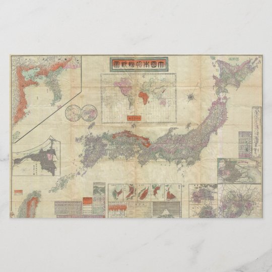 1895 Meiji 28 Japanese Map Of Imperial Japan Zazzle Com