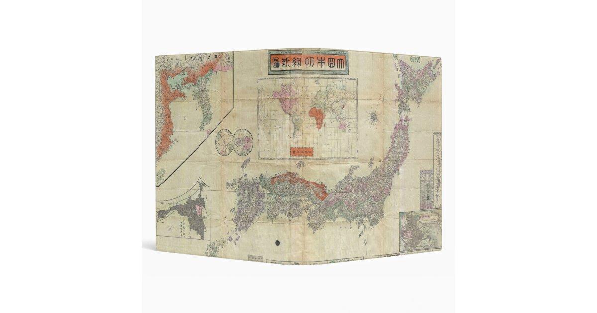 1895 Meiji 28 Japanese Map Of Imperial Japan Binder Zazzle Com