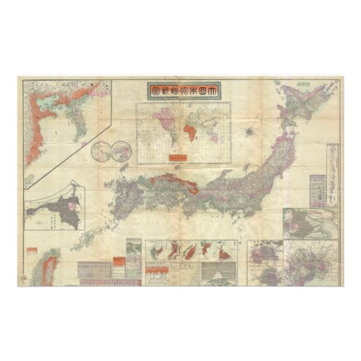 1895 Meiji 28 Japanese Map of Imperial Japan Customized Stationery