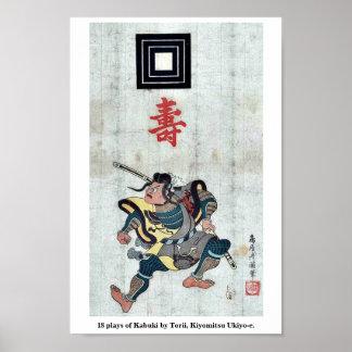 18 plays of Kabuki by Torii, Kiyomitsu Ukiyo-e. Poster