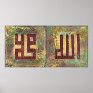 18x36 GRANDE Alá Mohamed - arte islámico del poste Impresiones