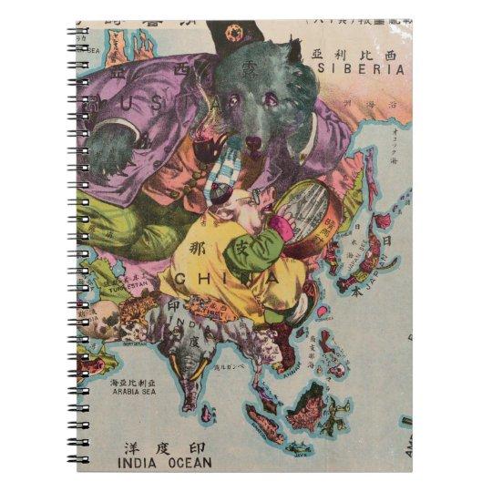 1900 World View Map Notebook