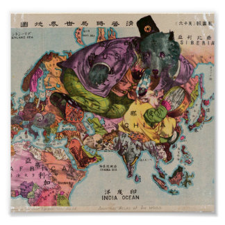 1900 World View Map Poster
