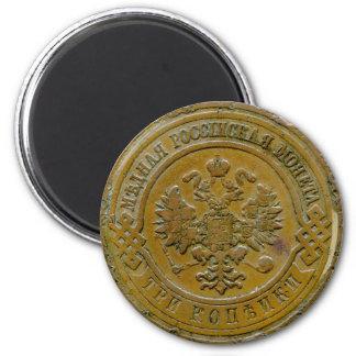 1911 Russian 3 kopek magnet