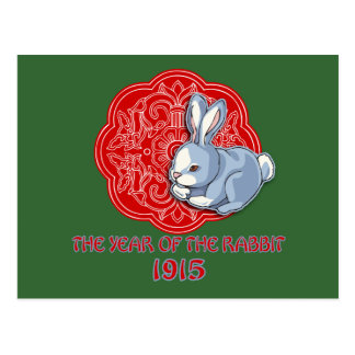 1915 The Year of the Rabbit Gifts Postcard