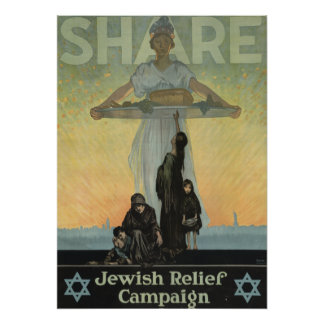 1917- Jewish Relief Campaign (WWI) poster