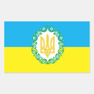 1918 Ukrainian People's Republic Rectangular Sticker