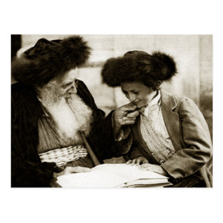 1920 Studying the Torah, sepia toned Postcard