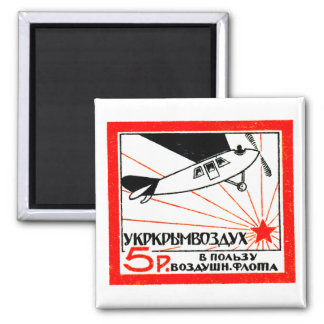 1923 Russian Air Fleet Stamp 2 Inch Square Magnet