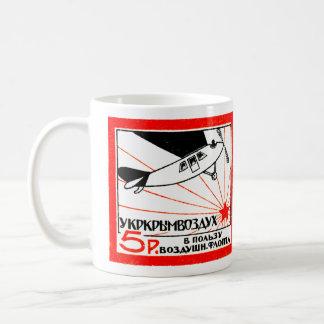 1923 Russian Air Fleet Stamp Coffee Mug