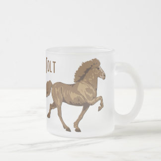 1930's Vintage Icelandic Frosted Glass Coffee Mug