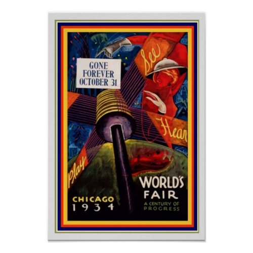 1931 Chicago World's Fair 13 x 19 Poster