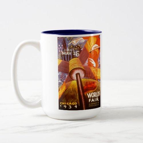 1934 CHICAGO WORLD'S FAIR Mug