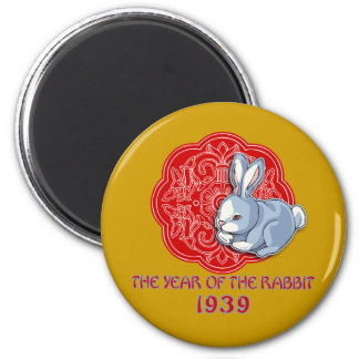 1939 The Year of the Rabbit Gifts Magnet