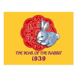 1939 The Year of the Rabbit Gifts Postcard