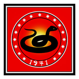 1941 Year of the Snake Poster