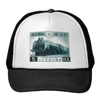 1942 Japanese Railroad Postage Stamp Trucker Hat