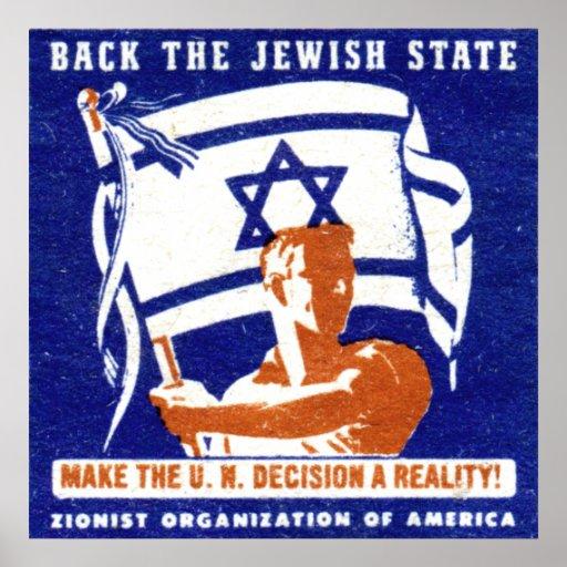 1947 Zionist Poster