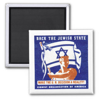 1947 Zionist Poster 2 Inch Square Magnet
