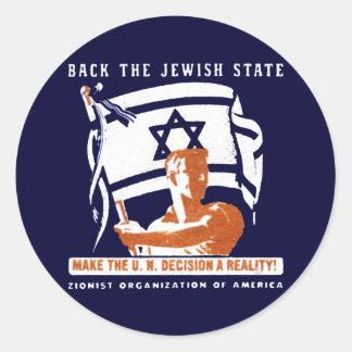 1947 Zionist Poster Classic Round Sticker