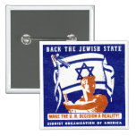 1947 Zionist Poster Pin