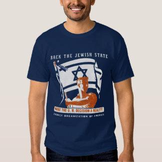 1947 Zionist Poster Tee Shirt