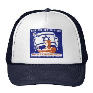 1947 Zionist Poster Trucker Hat