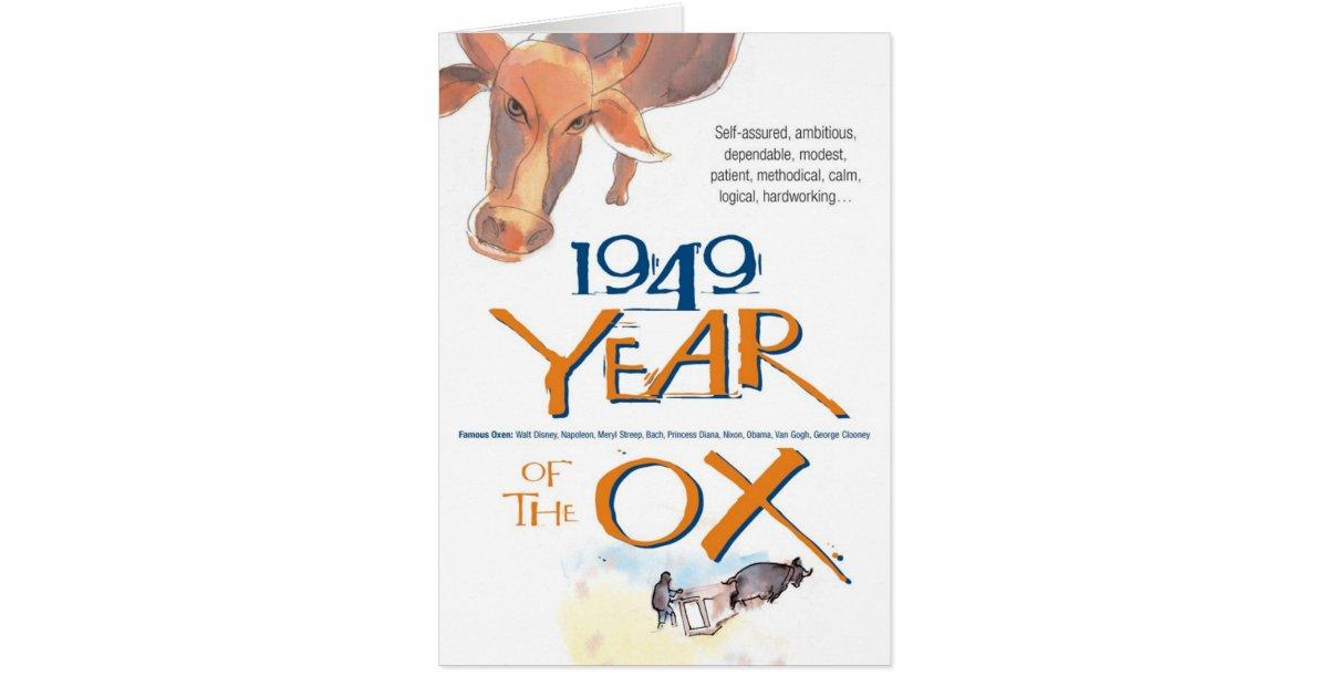 1949 Chinese Zodiac Ox Funny Birthday Card Zazzle Com