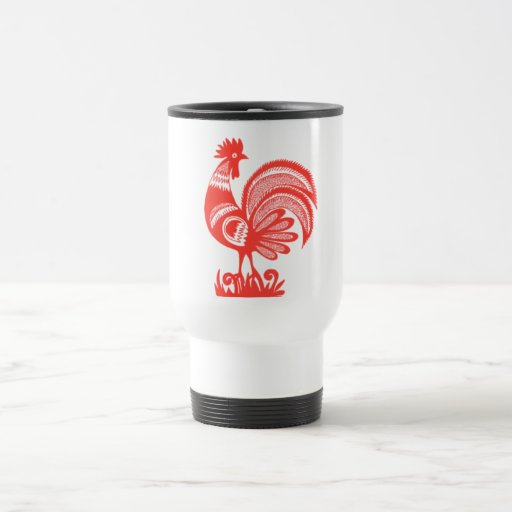 1950's Rooster 15 Oz Stainless Steel Travel Mug