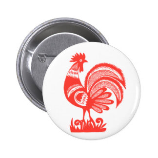 1950s Rooster Buttons