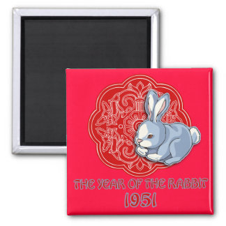 1951 The Year of the Rabbit Gifts 2 Inch Square Magnet
