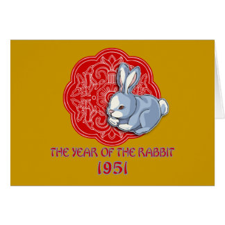 1951 The Year of the Rabbit Gifts Greeting Card