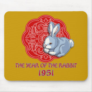 1951 The Year of the Rabbit Gifts Mouse Pad