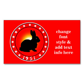 1951 Year of the Rabbit Business Card Magnet