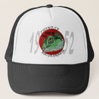 "1952 Chinese ""Year of the Water Dragon"" CWD Design Trucker Hat"